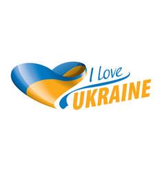 National flag ukraine vector