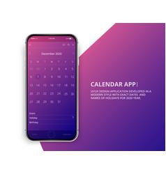 12-phone-december-app vector