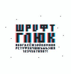 glitch font cyrillic alphabet vector image