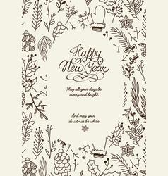 Monochrome filigree ornament sketch composition vector