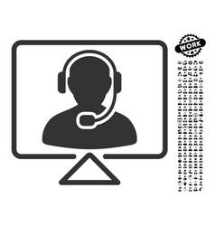 Online support icon with men bonus vector