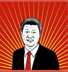 portrait of xi jinping vector image
