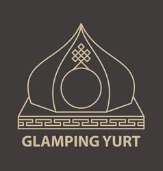 Glamping yurt accommodation vector