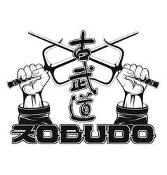 Kobudo say 0009 vector