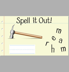 Spell it out hammer vector