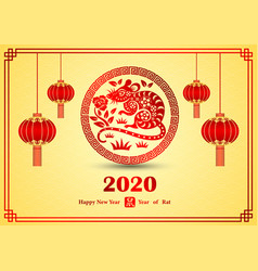 chinese new year 2020 3 vector image