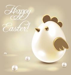 Easter greetings postcard vector