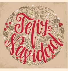 Feliz navidad lettering feliz navidad christmas vector