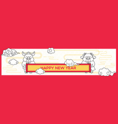 year pic banner comic style vector image