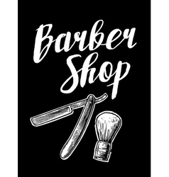BarberShop black and white vector