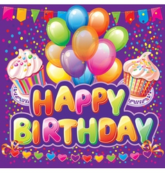 Happy birthday text on background with party eleme vector image