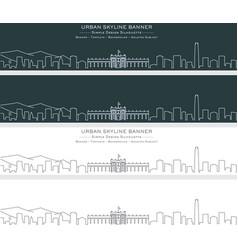 Santiago de chile single line skyline banner vector