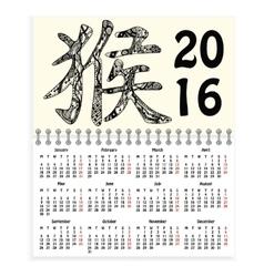 Spiral calendar with hand-drawn monkey hieroglyph vector