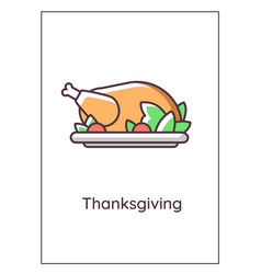 thanksgiving turkey greeting card with color icon vector image