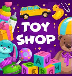 Toy shop children gifts store goods vector