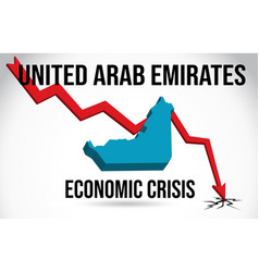 united arab emirates map financial crisis vector image