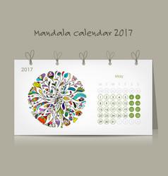 Calendar 2017 ornamental mandala design vector