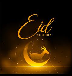 Beautiful eid al adha bakrid festival glowing vector