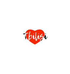 European capital city tbilisi love heart text vector