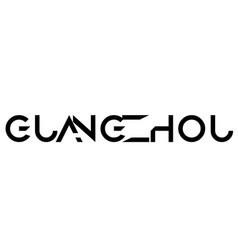 Guangzhou typographic stamp vector