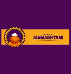 Happy janmashtami festival lord krishna banner vector