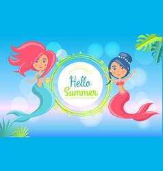 Hello summer adventure banner with beautiful vector