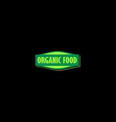 organic food emblem vector image