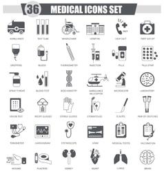 Medical black icon set Dark grey classic vector image