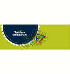 Happy krishna janmashtami festival banner vector
