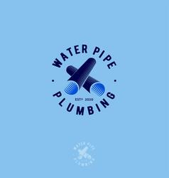 Water pipe plant logo plumbing emblem tubes vector