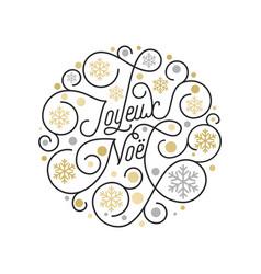 Joyeux noel french merry christmas calligraphy vector