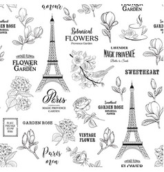 paris romantic seamless pattern vector image