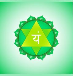 Chakra anahata symbol vector
