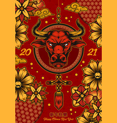 Chinese new year 2021 festive poster vector