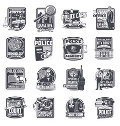justice and law police and private detective icon vector image