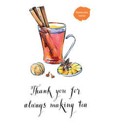 thank you for always making tea vector image