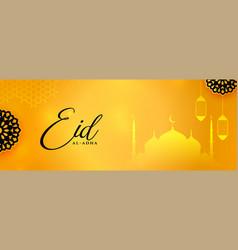 Elegant eid al adha yellow arabic festival banner vector