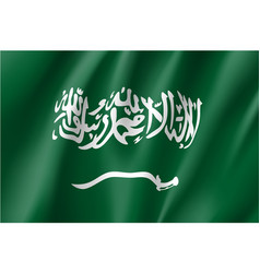 Waving flag of kingdom of saudi arabia vector