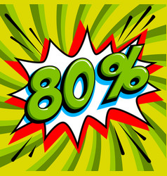 green sale web banner sale eighty percent 80 off vector image