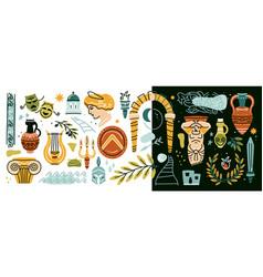 Ancient greek elements set various antique items vector