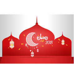 Beautiful 2018 holy ramadan mubarak background vector