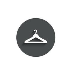 Cloakroom simple icon hanger wardrobe sign vector