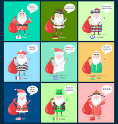 Japan germany santa clauses vector