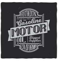 vintage print for t-shirt or apparel vector image