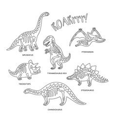Cute cartoon dinosaur skeletons silhouettes in vector