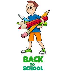 Pupil boy back to school cartoon vector