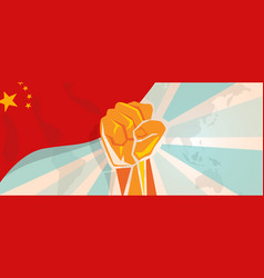 china fight and protest independence struggle vector image vector image