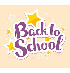 colorful of inscription back to school on ye vector image