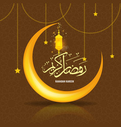 ramadan kareem greeting card background with vector image