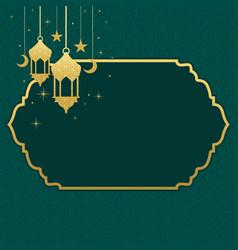 asislamic background design for ramadan kareem vector image